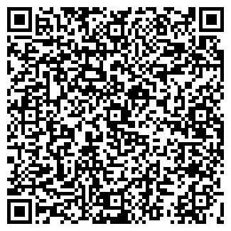 QR-код с контактной информацией организации ДЕКОРТ