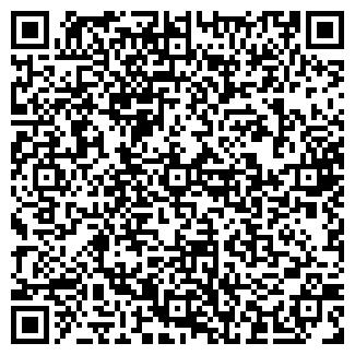 QR-код с контактной информацией организации АКВАДОМ ТМК