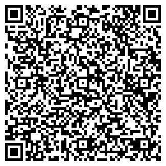 QR-код с контактной информацией организации КАРГО ПАРТС