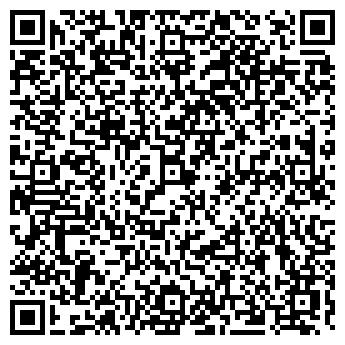 QR-код с контактной информацией организации ДЕТСКИЙ САД № 1057