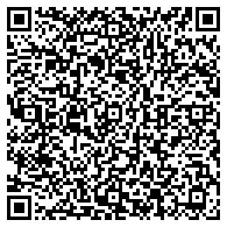 QR-код с контактной информацией организации ТРИТОН, НПП, ООО