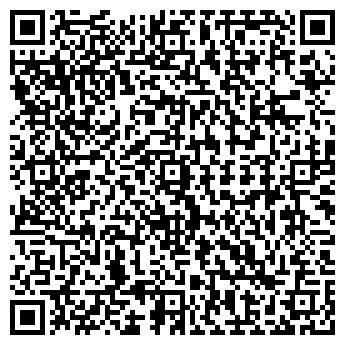 QR-код с контактной информацией организации COMPUTERWORLD/УКРАИНА, ЕЖЕНЕДЕЛЬНОЕ ОБОЗРЕНИЕ ИНФОРМАЦИОННЫХ ТЕХНОЛОГИЙ