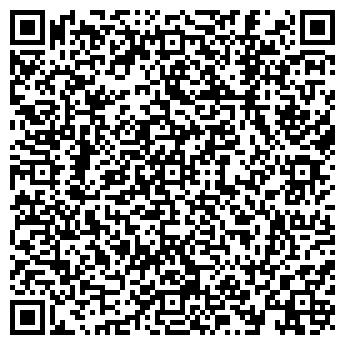 QR-код с контактной информацией организации ЮГ, ОБЪЕДИНЕНИЕ, ЗАО
