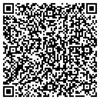 QR-код с контактной информацией организации СЕРТИКОМ, ООО