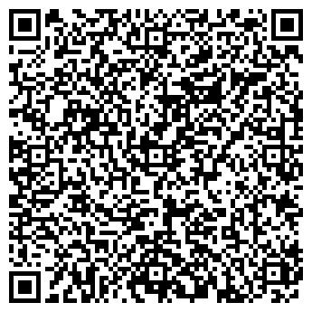 QR-код с контактной информацией организации ДЕТСКИЙ САД № 1143