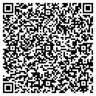 QR-код с контактной информацией организации АТЛАС, ЗАО