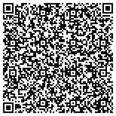 QR-код с контактной информацией организации УКРТОРФ, УКРАИНСКИЙ КОНЦЕРН ТОРФЯНОЙ ПРОМЫШЛЕННОСТИ, ГП