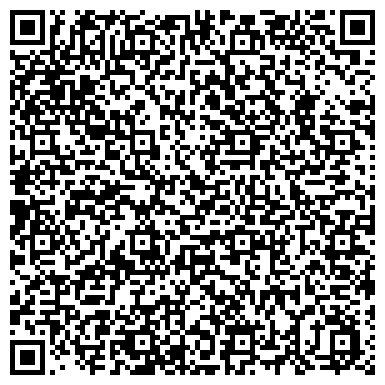 QR-код с контактной информацией организации ДЕТСКИЙ САД - НАЧАЛЬНАЯ ШКОЛА № 1626