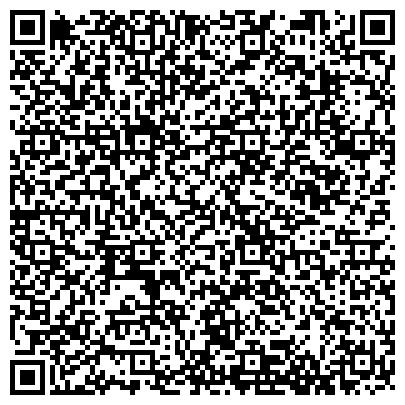 QR-код с контактной информацией организации МЕЖДУНАРОДНЫЙ АНТИКРИМИНАЛЬНЫЙ И АНТИТЕРРОРИСТИЧЕСКИЙ КОМИТЕТ, ОО
