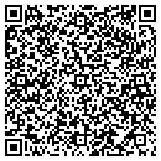 QR-код с контактной информацией организации ВТС МАСТЕР, ООО