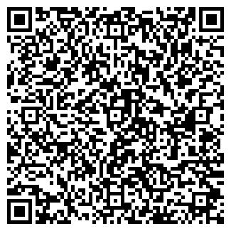 QR-код с контактной информацией организации АГРОГАЗ, НПП, ГП