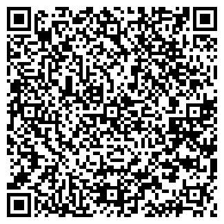 QR-код с контактной информацией организации СОЛЬВЕЙГ, ЗАО
