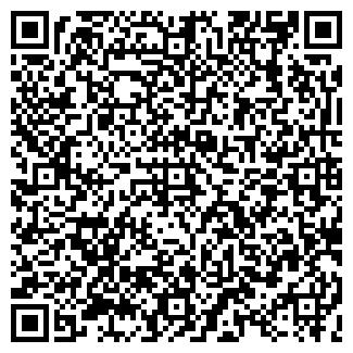 QR-код с контактной информацией организации АЛВИ-2, ООО