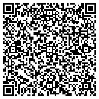 QR-код с контактной информацией организации АУДИТ-КОНУС, ООО