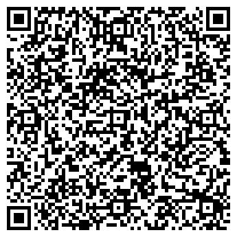 QR-код с контактной информацией организации ЧАСЫ В УКРАИНЕ