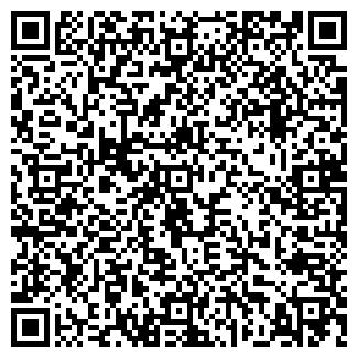 QR-код с контактной информацией организации ЧП АВП