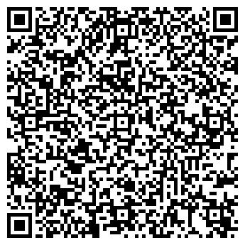 QR-код с контактной информацией организации ДЖИ АЙ ВИ КРЕАТОР