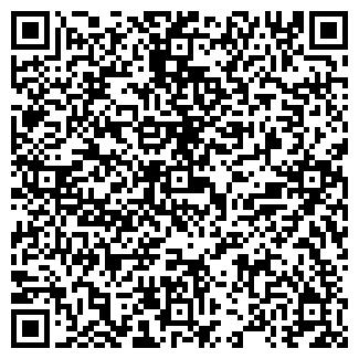 QR-код с контактной информацией организации МАСТЕР ДОМ