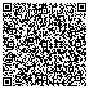 QR-код с контактной информацией организации КРЕМЕНЬ УКРАИНА