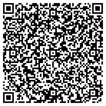 QR-код с контактной информацией организации ДЕТСКИЙ САД № 1350