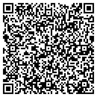 QR-код с контактной информацией организации БАЕР-С