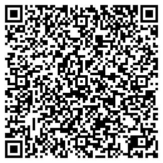 QR-код с контактной информацией организации ЭНБРА-УКРАИНА