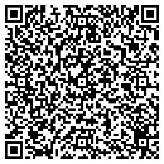 QR-код с контактной информацией организации ООО ГИСКОН