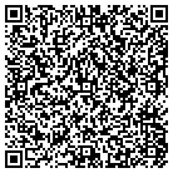 QR-код с контактной информацией организации ДЕТСКИЙ САД № 1586