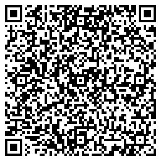 QR-код с контактной информацией организации АФС ПИЛЛАР, ООО