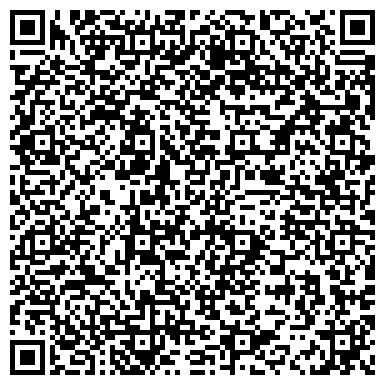 QR-код с контактной информацией организации ГОСУДАРСТВЕННЫЙ КОМИТЕТ ПО ЖИЛИЩНО-КОММУНАЛЬНОМУ ХОЗЯЙСТВУ