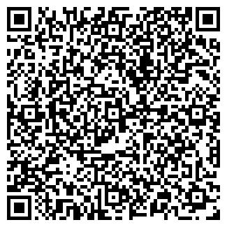 QR-код с контактной информацией организации АЭРОСТРОЙ, АО