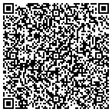 QR-код с контактной информацией организации ПАЛ, ООО (СЕТЬ МАГАЗИНОВ МИР САУН)