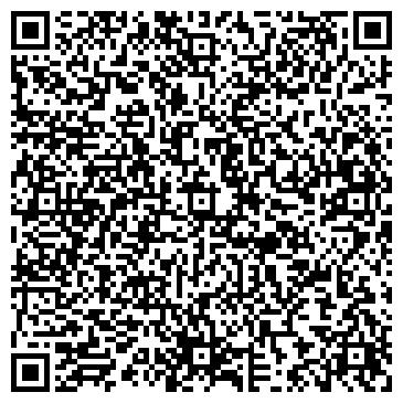 QR-код с контактной информацией организации ЗАГОРОДНИЙ ДОМ, СТРОИТЕЛЬНАЯ КОМПАНИЯ, ООО