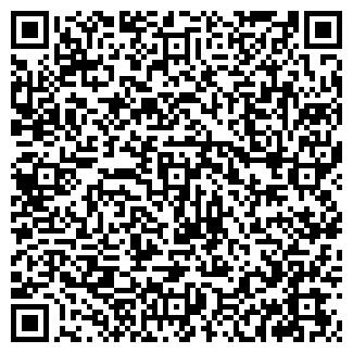 QR-код с контактной информацией организации ПРОКСИМА, ООО