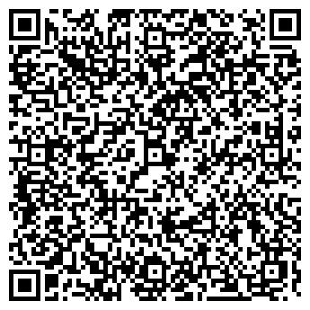 QR-код с контактной информацией организации ДЕТСКИЙ САД № 2148