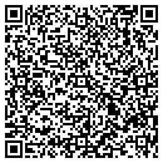 QR-код с контактной информацией организации СУ-152, ООО