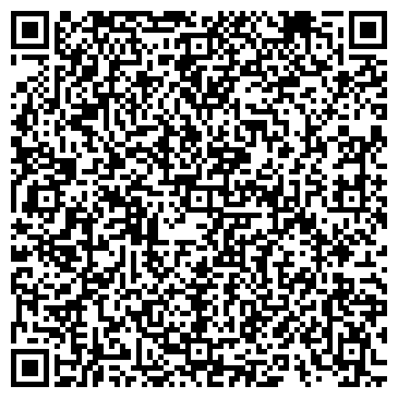 QR-код с контактной информацией организации КИЕВГОРСТРОЙ, ХОЛДИНГОВАЯ КОМПАНИЯ, АО