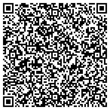 QR-код с контактной информацией организации ВИТАЛ-ТЕР, ПРЕДПРИЯТИЕ С ИНОСТРАННЫМИ ИНВЕСТИЦИЯМИ