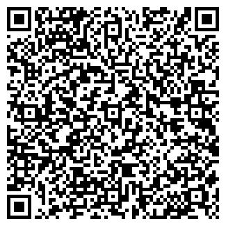 QR-код с контактной информацией организации ЕВРОГАЗСЕРВИС