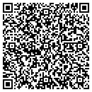 QR-код с контактной информацией организации ХОЛОД, ЖУРНАЛ