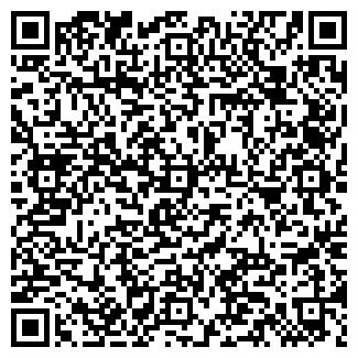 QR-код с контактной информацией организации ДОМОВУШКА