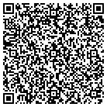 QR-код с контактной информацией организации WESSEL UKRAINE-AG