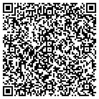 QR-код с контактной информацией организации INTER CARS UKRAINE