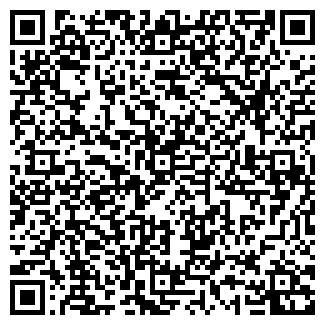 QR-код с контактной информацией организации В.М.С.