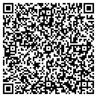 QR-код с контактной информацией организации АННА-7, ЧП
