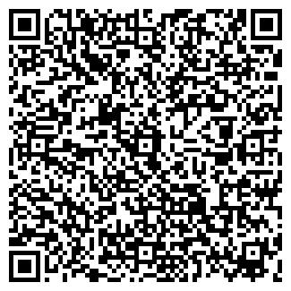 QR-код с контактной информацией организации АКТИВ, ОАО