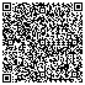 QR-код с контактной информацией организации ВОЛЬВО УКРАИНА