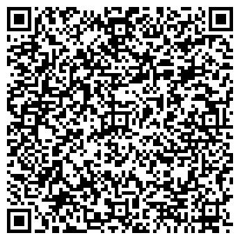 QR-код с контактной информацией организации CardFlash