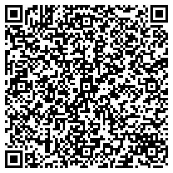 QR-код с контактной информацией организации ДАЛЬНОБОЙ-УКРАИНА, КОМПАНИЯ