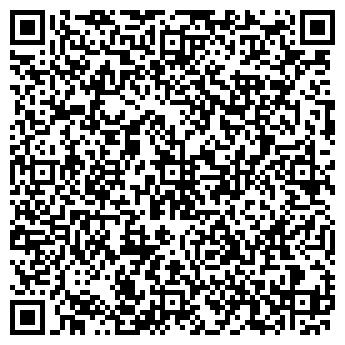 QR-код с контактной информацией организации ВУЛКАН-СЕРВИС, ООО